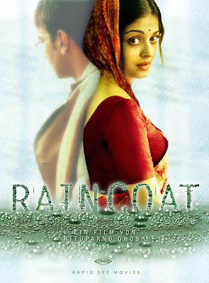 Songs.PK - Raincoat,Download Indian Songs,Bollywood Sound Tracks