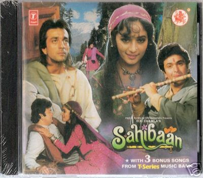 Sahibaan movie