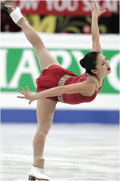 Michelle kwa... Michelle Kwan Figure Skating