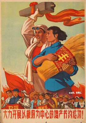 jo s corner mao s great leap forward poster campaigns