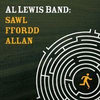 Sawl Ffordd Allan