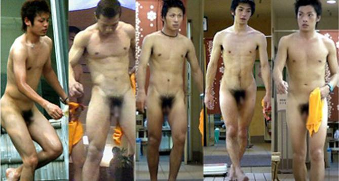 Naked Japanese Men Public Baths