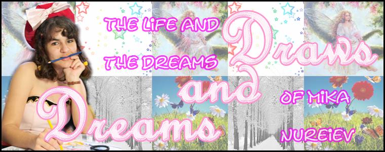 ~* Draws and Dreams *~