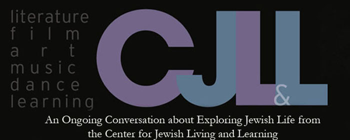 Jewish Living and Learning