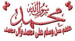 بعض المواقع العربية على الانترنت