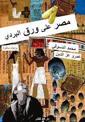 الكتاب الثاني My 2nd Book