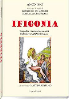 ifigonia