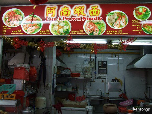 ... noodle soup, Lam's also has crab bee hoon which I just could not