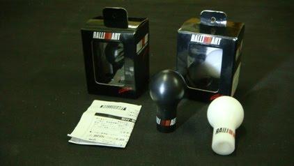 Gear knob RM 75