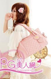 PG Bag