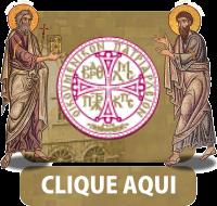 Patriarcado Ecumênico de Constantinopla (em inglês)