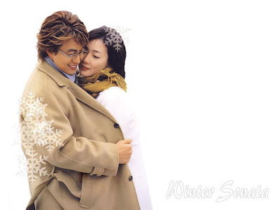 ��� �� ����� �������� winter sonata
