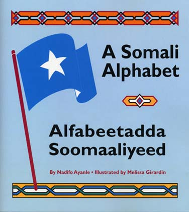 How to write in somali