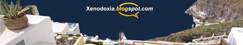 http://xenodoxia.blogspot.com