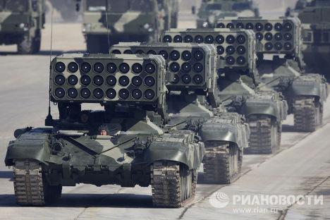 Rusia arma a Siria con Misiles