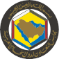 Cooperation Council for the Arab States of the Gulf (CCASG)