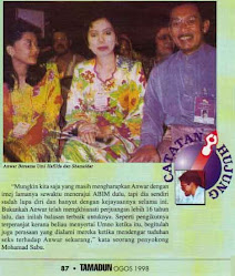 Anwar Bersama Umi Hafilda &amp; Shamsidar