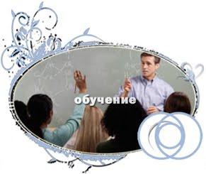 New Homeopathy School - Училище за Нова Хомеопатия