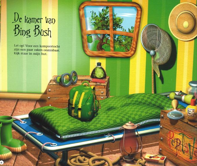 Center parcs in het nieuws de kamer van bing bush - Het versieren van de tiener kamer ...