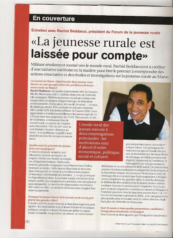 Entretien de la Gazette du Maroc avec Rachid BEDDAOUI , P1