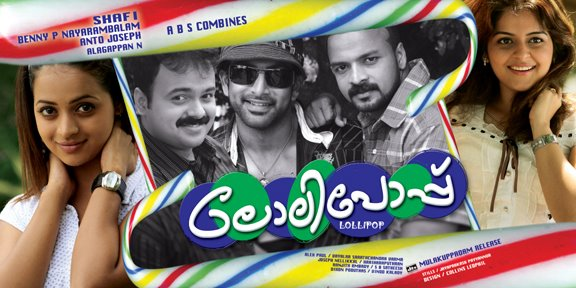Lollipop Watch Malayalam movie online