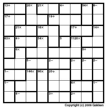 Slobbery image pertaining to printable kenken puzzles 9x9