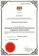 Sijil R.O.Y. GPMS Cawangan Sg Pinang