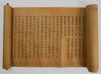 wisdom of the lotus sutra pdf