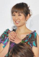 Yuki Akimoto