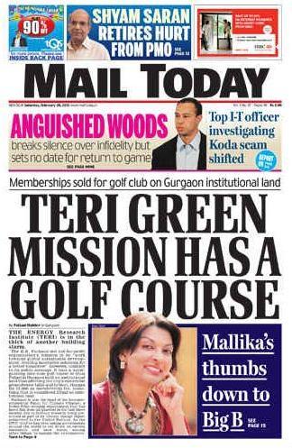 [TERI+Green.jpg]
