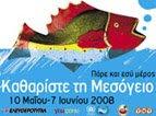medsos.gr