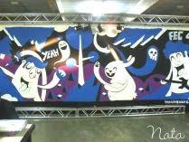 Pintura em Painel FEC 2010
