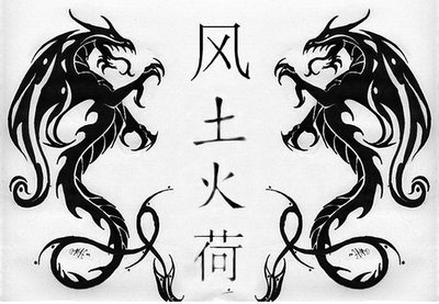 Dragon Tattoos ( 10 )