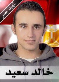 خالد محمد سعيد
