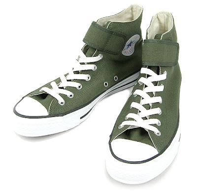 converse chuck taylor hi b 1 - Sadece Yaz sezonunda de�il k�� aylar�ndada giyebilece�iniz converse ayakkab� modeller