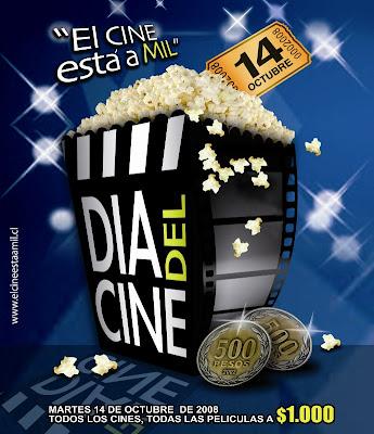 Día del cine, 14 de octubre