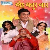 Ek Chatur Naar Gujarati Natak Buy DVD