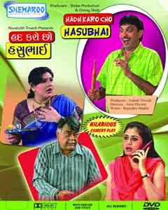 Had Karo Chho Hasubhai Gujarati Play