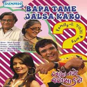 Bapa Tame Jalsa Karo Gujarati Natak Buy DVD
