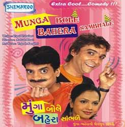 Munga Bole Bahera Sambhale Gujarati Natak Buy DVD
