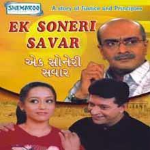 Ek Soneri Sawar Buy DVD