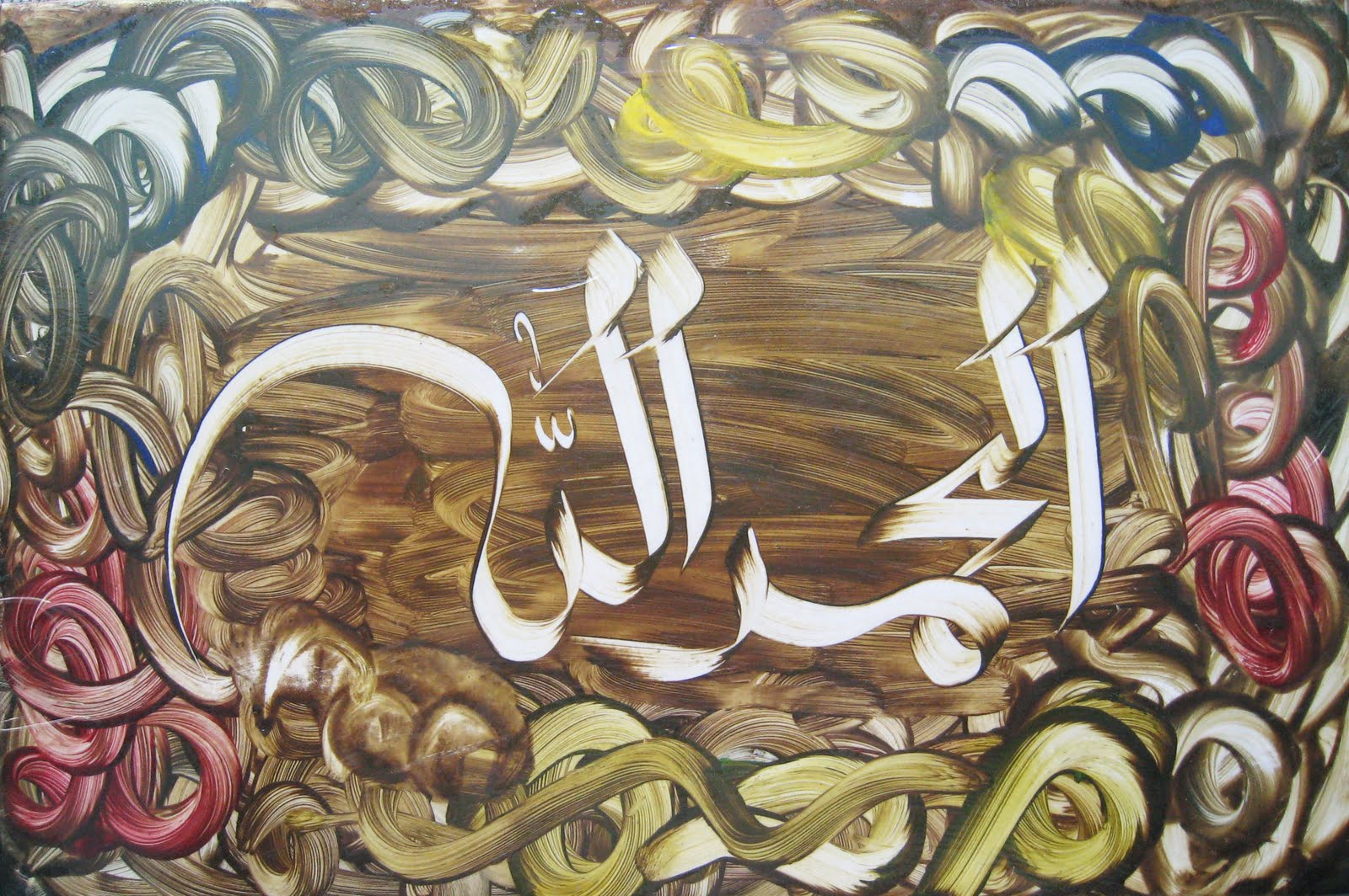 graphic designer  calligraphy  u0026 paintings