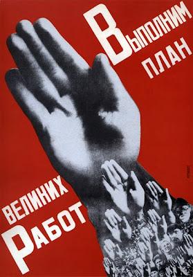 Выполним план великих работ»,  Клуцис Густав Густавович, 1930