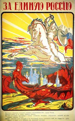 За единую Россию: Плотным змеиным кольцом охватил большевизм серце России