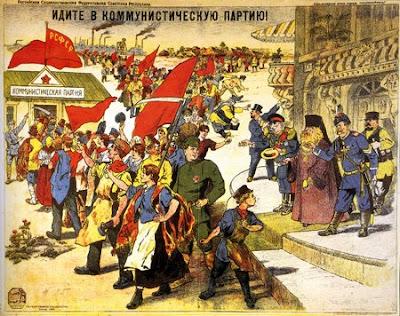 Идите в Коммунистическую партию!