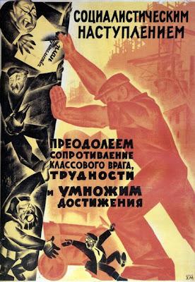 Социалистическим наступлением преодолеем сопротивление классового врага...,  Неизвестный художник, 1931