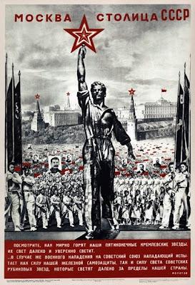 Москва — столица СССР,  Лисицкий Лазарь Маркович, 1940