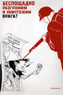 Беспощадно разгромим и уничтожим врага!,  Кукрыниксы, 1941