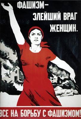 Фашизм — злейший враг женщин. Все на борьбу с фашизмом!,  Ватолина Нина Николаевна, 1941