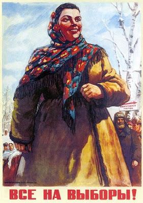 Все на выборы!,  Иванов Виктор Семенович ,  Бурова Ольга Константиновна, 1947